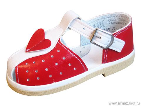 e7f154fc0 Детская обувь «Алмазик» Модель 0-15 - Ясельная обувь для девочек ...