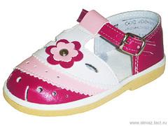 Детская обувь «Алмазик» Модель 0-111