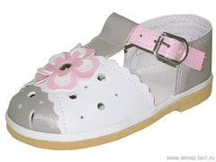 Детская обувь «Алмазик» Модель 0-109