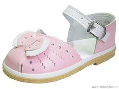 Детская обувь «Алмазик» Модель 0-103