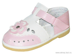 Детская обувь «Алмазик» Модель 0-45