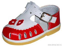 Детская обувь «Алмазик» Модель 0-21