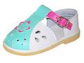 Детская обувь «Алмазик» Модель 0-18