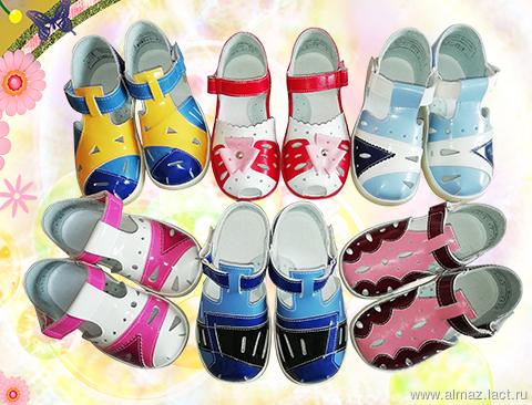 9eb7602a1 Просмотр темы - СП/1 Детская обувь «Алмазик». ЭКСПРЕСС СБОР. ОПЛАТА ...