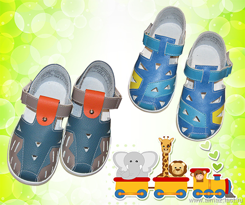 41d2f31d1 Детская обувь «АЛМАЗИК» - дешево оптом от производителя