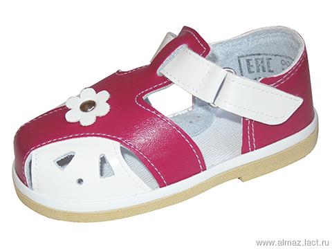 c6bede148 Детская обувь «Алмазик» Модель 0-26 - Ясельная обувь для девочек ...