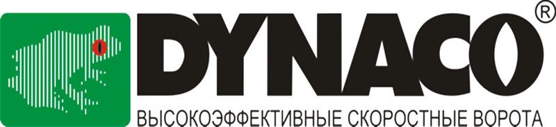 Ассортимент моделей высокоскоростных ворот DYNECO (подробно по моделям)