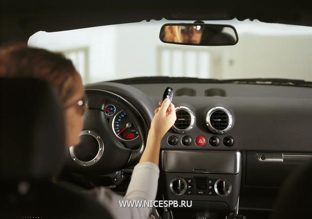 Устройства радиоуправления