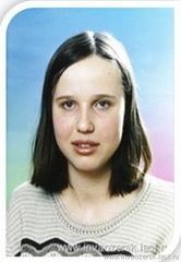 Анастасия Сутягина