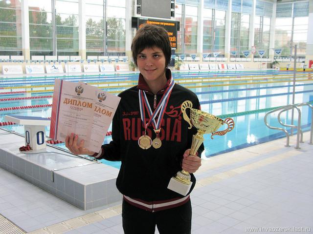 Анна Кривина успешно защитила Озерск