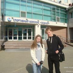 Ульяна Кузнецова и Антон Шалимов