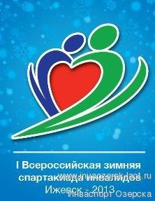 Прославили Челябинскую область