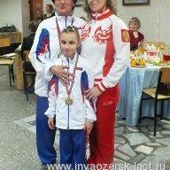 Всероссийский спортивный фестиваль инвалидов по зрению по зимним видам спорта 2013
