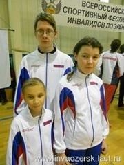 Всероссийский спортивный фестиваль детей-инвалидов по зрению 2013