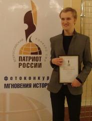 Антон Александрович Шалимов