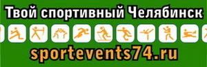 О фестивале 2014