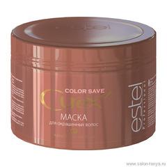 Маска CUREX COLOR SAVE для окрашенных волос(Артикул: CU500/М4)