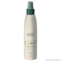 Спрей-уход CUREX THERAPY для облегчения расчесывания волос(Артикул: CU200/ST)