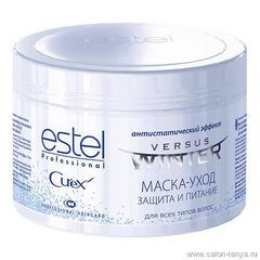 Маска-уход для волос VERSUS Winter(Артикул: CUW/M1) для всех типов волос