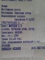 Посылка в Пермь 21 февраля.