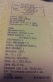 26.10.12 г.Южно-Сахалинск 1кл. наложенный 1850руб.