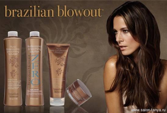 Кератин для волос бразилиан блоаут