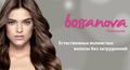 Cadiveu Bossa Nova Boccoli- придают волнистость волосам и обеспечивают необходимыми питательными вещ