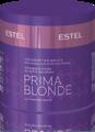 PRIMA BLONDE  Серебристая маска для холодных оттенков блонд Объём: 300 мл. Артикул: PB.7