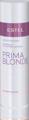 PRIMA BLONDE  Блеск-бальзам для светлых волос  Объём: 200 млАртикул: PB.4