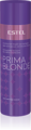 PRIMA BLONDE  Серебристый бальзам для холодных оттенков блонд Объём: 200 мл Артикул: PB.2