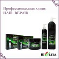 BELITA Hair Repair Профессиональная линия