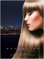 Итальянская профессиональная косметика для волос.