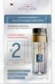 """Estelare Ампульная сыворотка Двойная формула """"Гиалуроновая кислота"""" для лица, шеи, декол, 2г х 4 шт"""