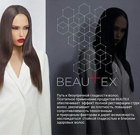 Ботокс для волос beautex отзывы