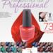 Лак для ногтей Professional 13 мл COSMAKE