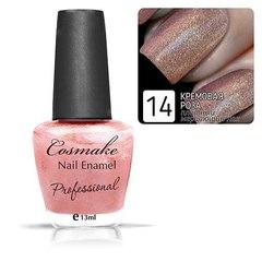 Cosmake Лаки для ногтей Professional 13 мл