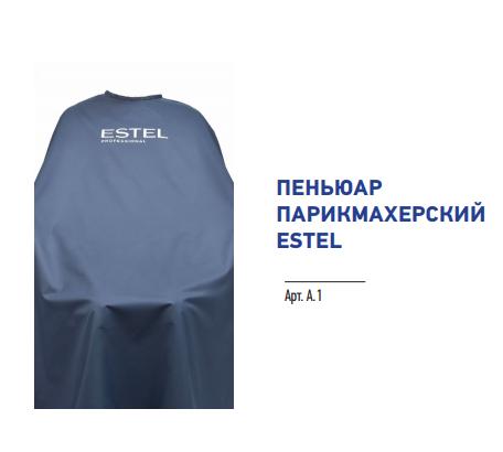 Пеньюар парикмахерский с логотипом (синий) - Парикмахерские ... b33a9288229c2