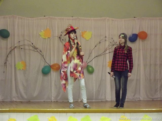 Сценарий для осеннего бала за 7 класс