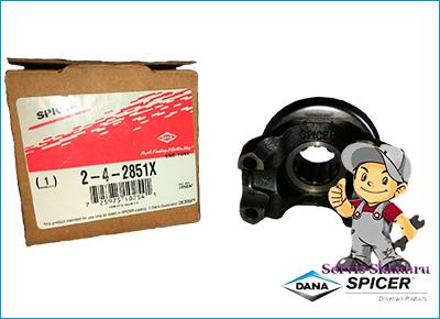 dana spicer_parts
