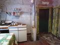 Продается дом в селе Редькино Озерского района Московской области
