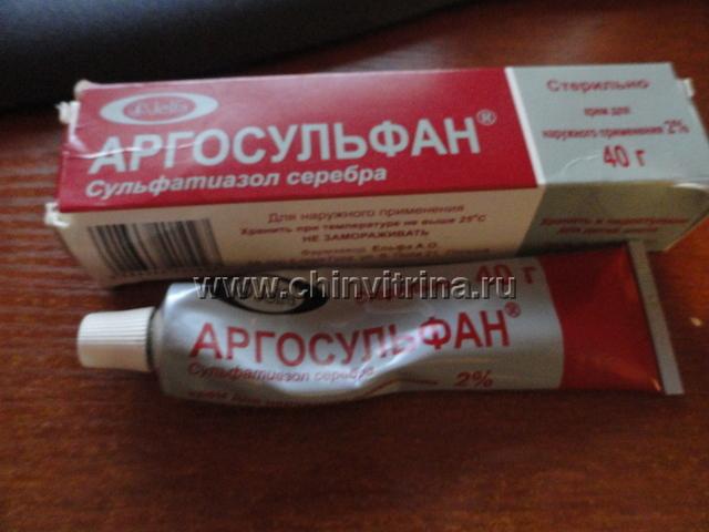 sredstvo-dlya-zazhivleniya-intimnih-ran