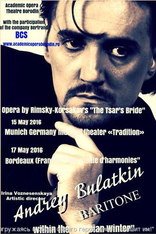 Recital Munich (Germany), musical theater «Tradition» Bordeaux (France)