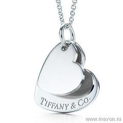 Avon и Tiffany
