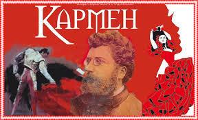 "27 Марта 4 Апреля на сцене Академического Оперного Театра Опера Опера Ж Бизе ""Кармен"""