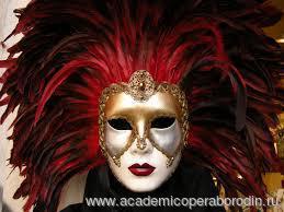 """25 Ноября    на сцене Академического Оперного театра Опера Дж Верди """"Бал-Маскарад"""""""