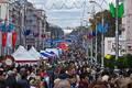 День города Гомеля. План мероприятий 2011.