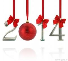 Новый год 2014 и Рождество в Гомеле