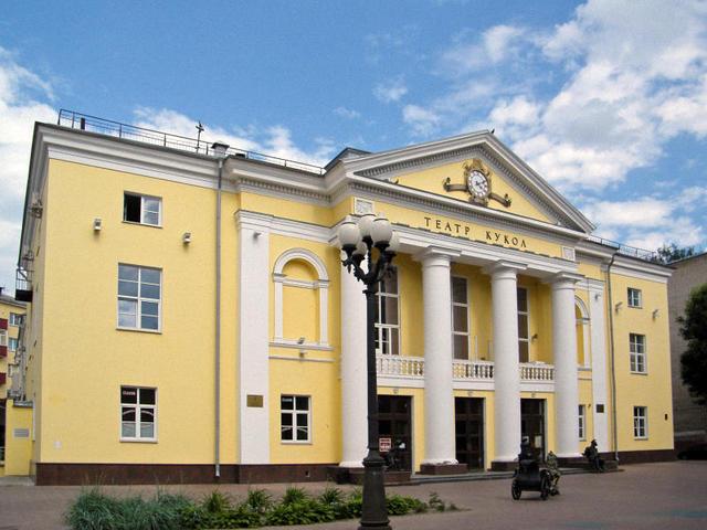 Здание Театра Кукол