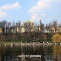 Вид на Дворец со стороны Сожа