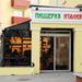 Пиццерия Италия